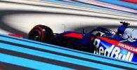 GP Francia F1 2020